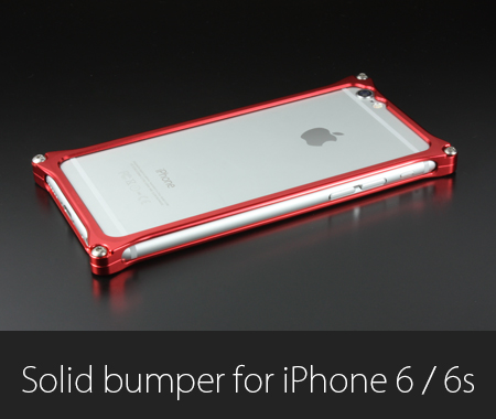 Solid bumper for iPhone6s