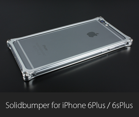 Solid bumper for iPhone6Plus