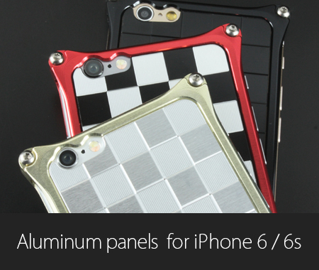Aluminum Panels for iPhone6
