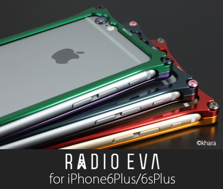RADIOEVA×GILDdesign Collaborationmodel for iPhone6Plus