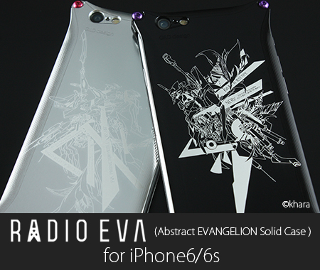 Abstract EVANGELION Solid Case for iPhone6/6s(KENTA KAKIKAWA)