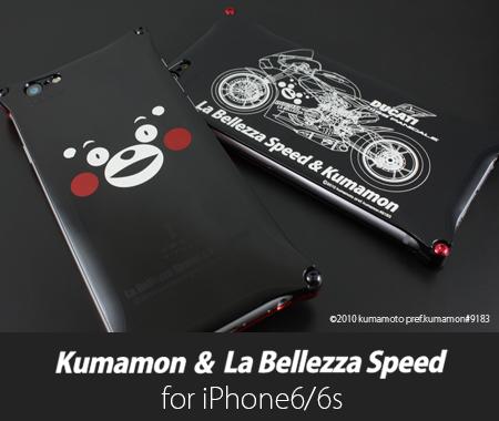 kumamon foriPhone6