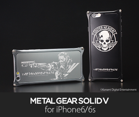 METAL GEAR SOLID V Collaboration model for iPhone6/6s