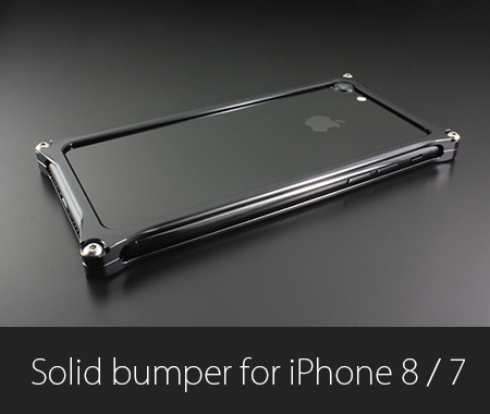 solid bumper for iPhone7