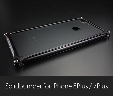 Solid bumper for iPhone7Plus