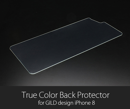 True Color Back Protector for GILD design iPhone8