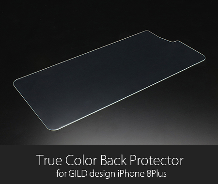 True Color Back Protector for GILD design iPhone8Plus
