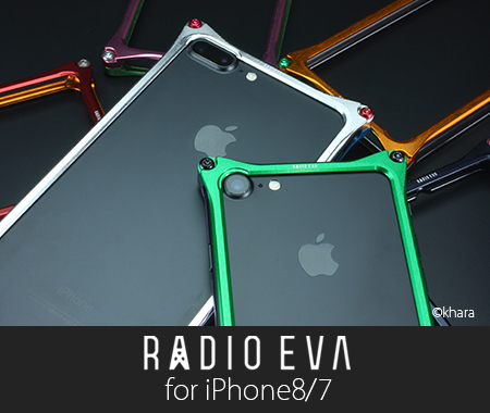 RADIOEVA Collaboration model for iPhone8/7