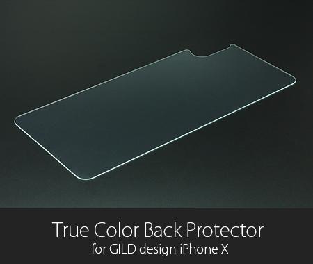 iPhoneX対応 クリスタルアーマー背面ガラス