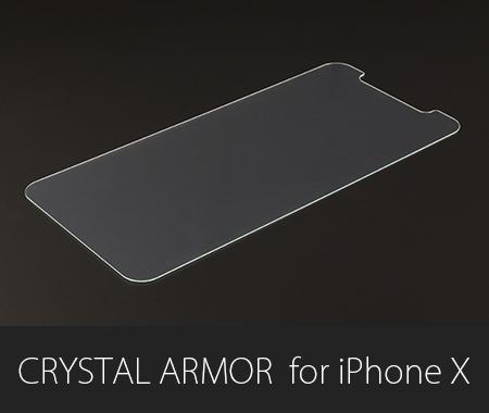 iPhoneX対応 クリスタルアーマー