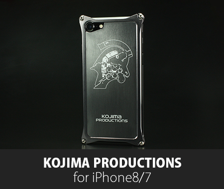 kojima productions for iPhone7