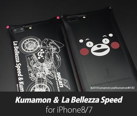 Kumamon Collaboration model for iPhone8/7