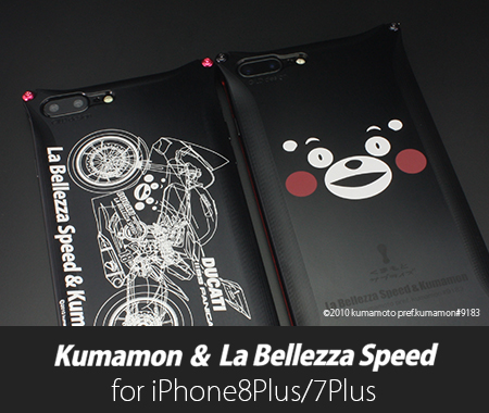 Kumamon  Collaboration Model for iPhone7Plus
