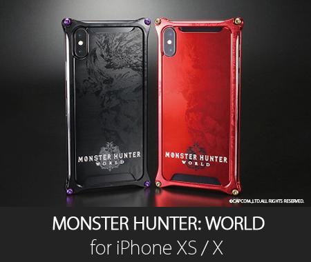 MHW Solidbumper for iPhoneX Nergigante