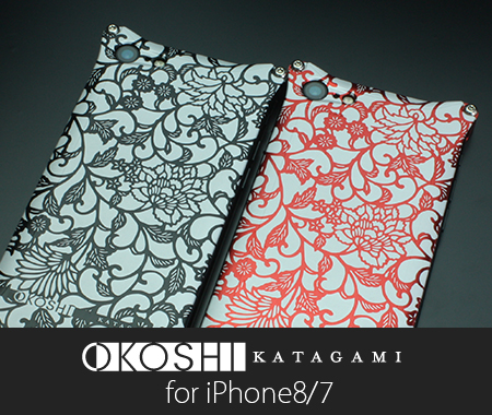 OKOSHI-KATAGAMI for iPhone7
