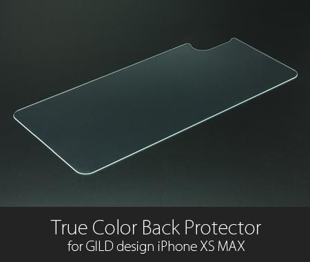 iPhone XS Max対応 クリスタルアーマー背面ガラス