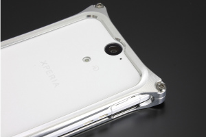 Xperia AX用アルミケース