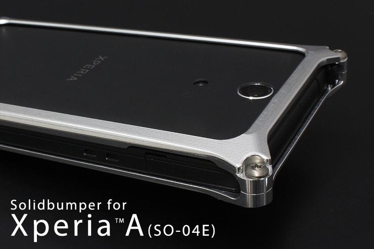 XperiaA用ソリッドバンパー発売開始