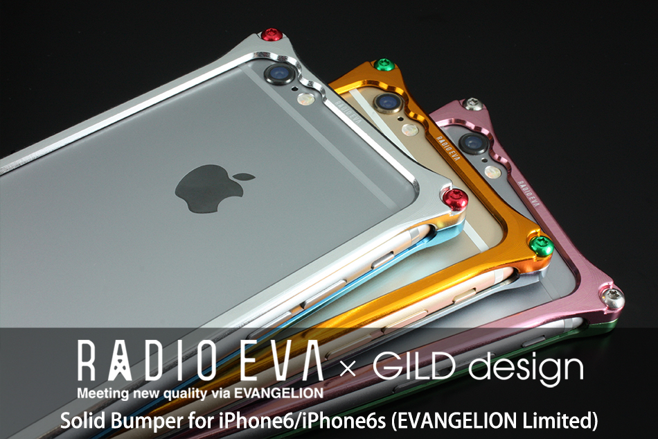 RADIOEVA×GILDdesign Collaborationmode