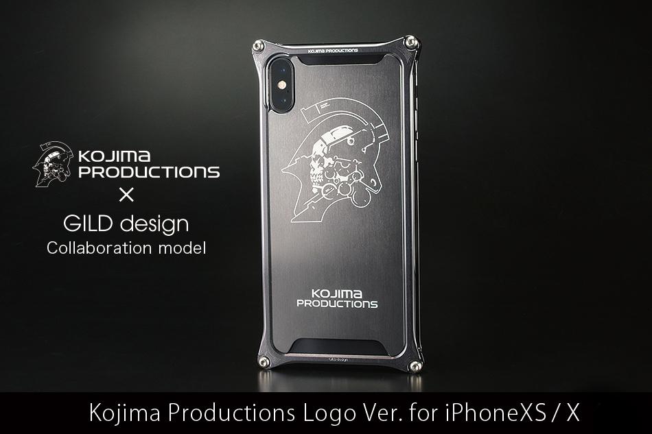 Gild Design Kojima Productions Logo Ver For Iphone Xs X
