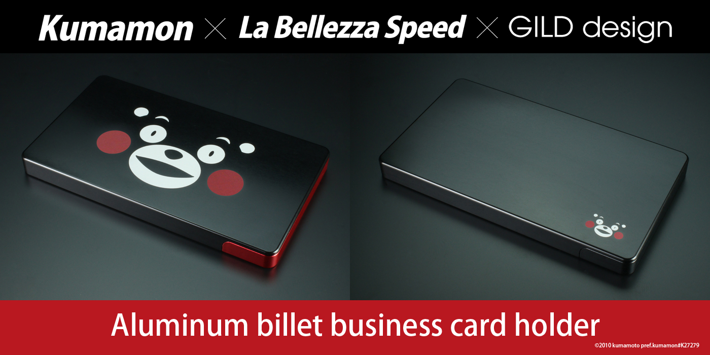Kumamon×La・Bellezza×GILDdesign Collaborationmodel