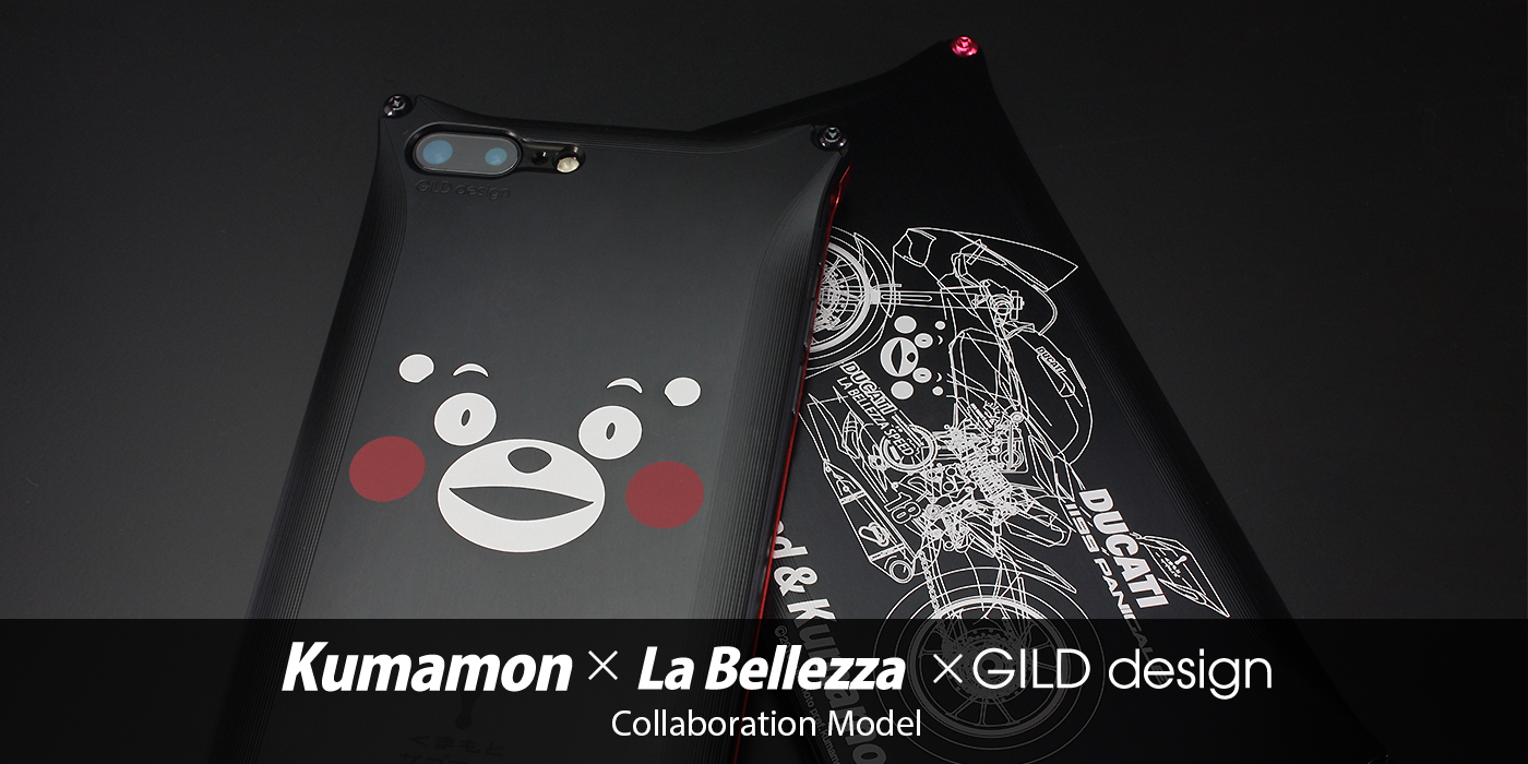 Kumamon×La・Bellezza×GILDdesign Collaborationmodel