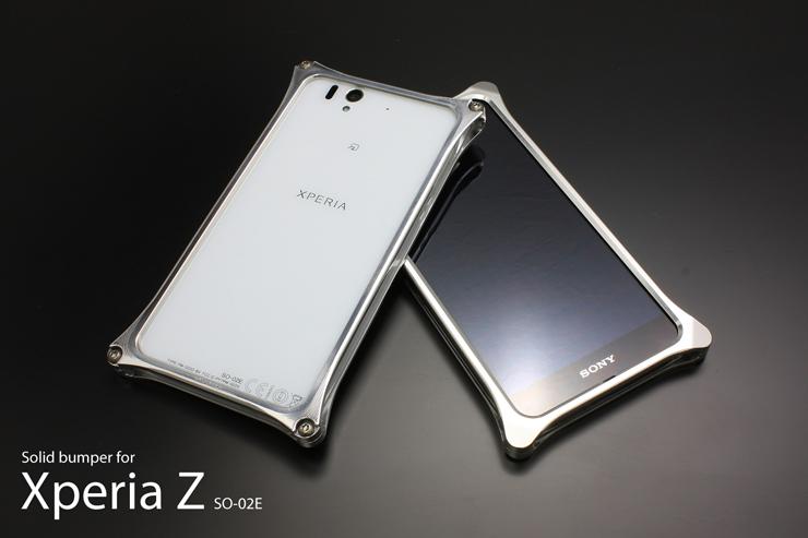 XPERIA Z SO-02E用ケース