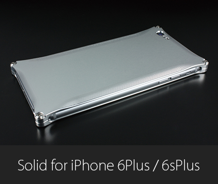 ソリッド for iPhone6Plus