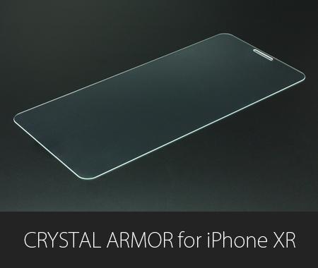 iPhone XR対応 クリスタルアーマー