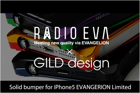 Solid Bumper for iPhone5 (EVANGELION Limited) RADIO EVA GILD design