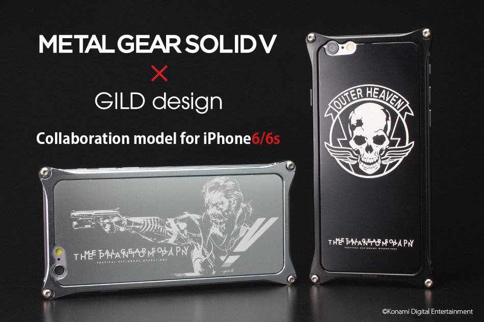 METAL GEAR SOLID V:THE PHANTOM PAIN for iPhone6/6s