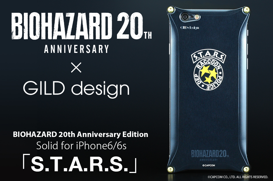 BIOHAZARD × GILDdesign BIOHAZARD 20th Anniversary Edition S.T.A.R.S.